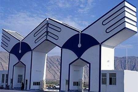 سیامک بهاروند رئیس دانشگاه آزاد اسلامی لرستان شد