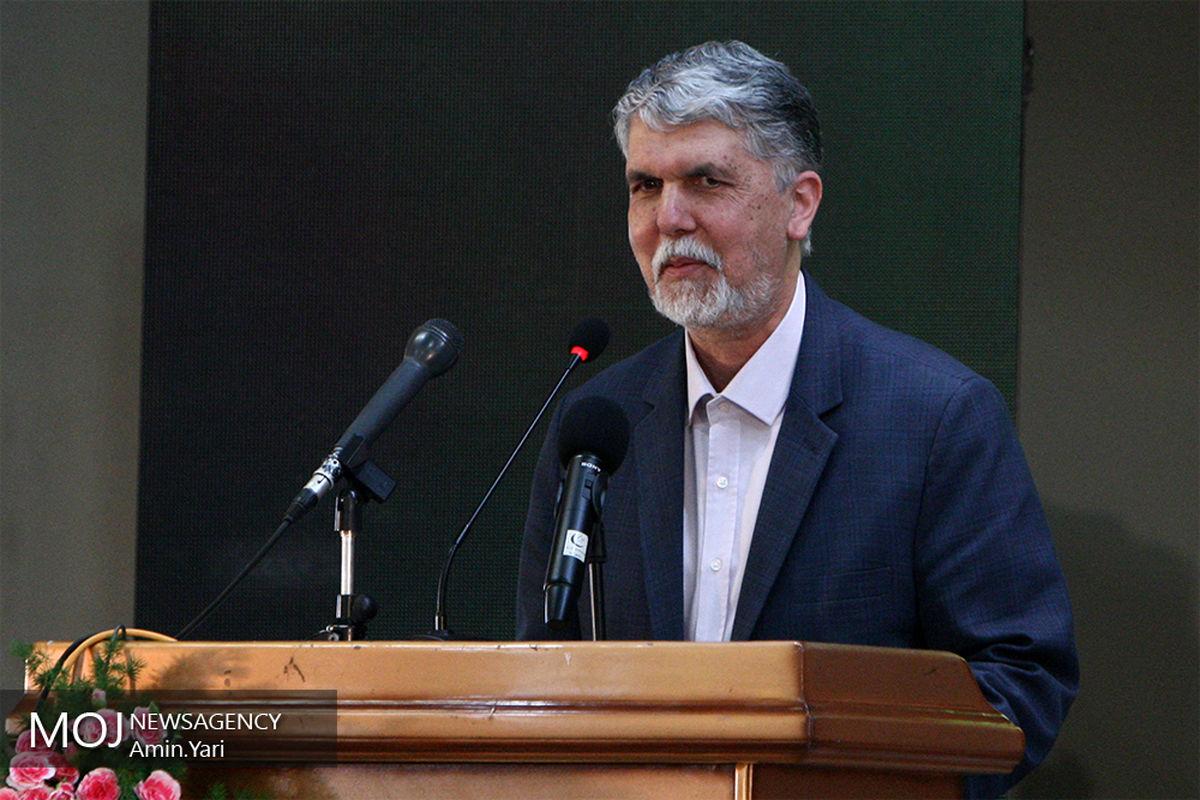 پیام وزیر ارشاد به جشنواره هنرهای تجسمی جوانان/ جشنواره آغاز شد