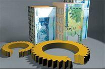 پرداخت 261 میلیارد ریال تسهیلات اشتغالزایی در بانک ملی ایران طی دو ماه نخست امسال