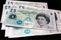 پوند انگلیس ۳۳۳ تومان ارزان شد / افزایش ارزش دلار به ۳۰۶۴ تومان