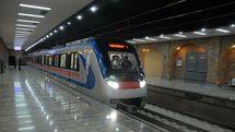 متروی اصفهان تا ایستگاه کاوه فعال شد