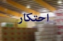 کشف 57 هزار لیتر مواد ضدعفونی احتکار شده در هرسین