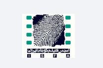نمایش ۴ فیلم کوتاه از ۴ فیلمساز زن در خانه سینما