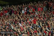 وضعیت باشگاهها برای دریافت مجوز حرفه ای/ مجوز حرفه ای استقلال و پرسپولیس صادر شد