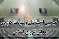 بازدید اعضای کمیسیون امنیت مجلس از تاسیسات هستهای کرج در مهرماه
