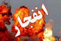 وقوع چند انفجار در شهر حماه در سوریه