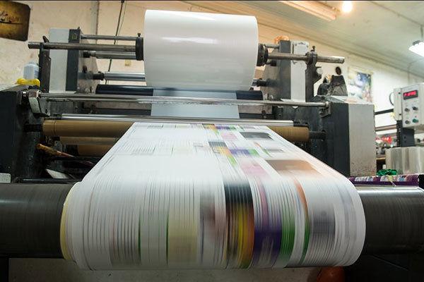 تنها کارخانه تولید کاغذ ایران ارز می گیرد کاغذ وارد می کند!/ تعزیرات تا تیرماه به کلیه تخلفات کاغذ رسیدگی خواهد کرد
