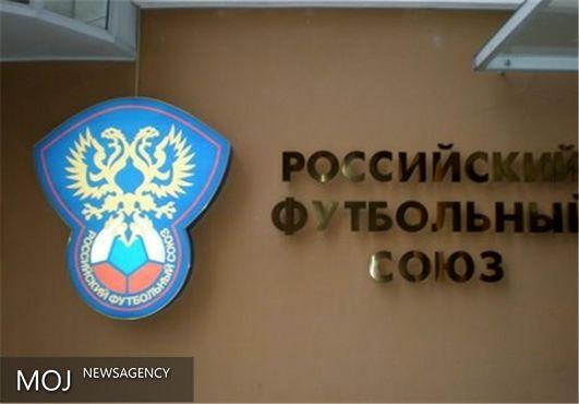 فیفا خواستار معاینات دوپینگ بازیکنان روس شد