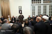 دیدار نوروزی مسئولان نظام با مقام معظم رهبری