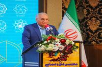 نجات اصفهان از مشکلات اجتماعی در گرو تعامل با سایر شهرهاست