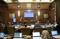 قیمت بازدید از موزه نقشه تهران در شورای شهر تصویب شد