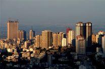 قیمت مسکن در چین تثبیت شد