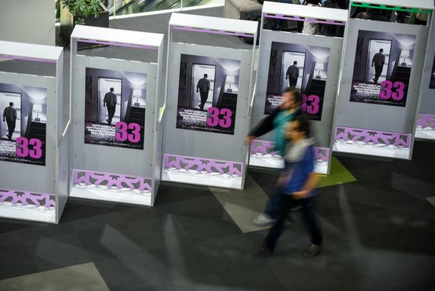 جدیدترین خبر از جشنواره فیلم کوتاه تهران