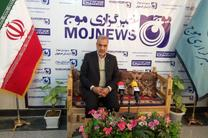 بازدید مدیر شعب بانک قرض الحسنه مهر ایران استان از دفتر خبرگزاری موج اصفهان