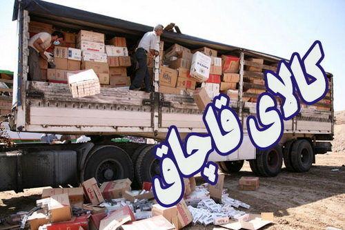 توقیف 4 میلیارد کالای قاچاق در نیر