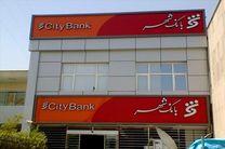 اعلام آمادگی شهردار ساری برای تعامل بیشتر با بانک شهر