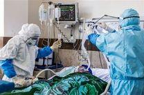 بیمارستانهای کرمانشاه همگی درگیر کرونا شدهاند/ بیماران کرونایی به 1007 نفر رسید