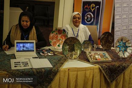 گردهمایی تفکر خلاق ٬ سرمایه گذاری و توسعه