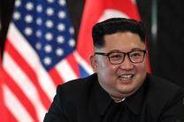 گزارش جدید بازرسان سازمان ملل در مورد کره شمالی