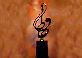 نامزدهای بخش تلویزیون هجدهمین جشن حافظ معرفی شدند