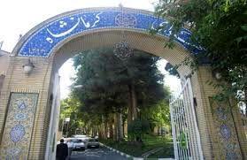 سهم شهرداری کرمانشاه از درآمدهای مالیات بر ارزشافزوده، بیشتر شد