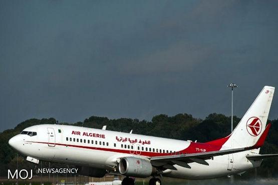 هواپیمای مسافربری الجزایر به سلامت در فرودگاه پاریس بر زمین نشست