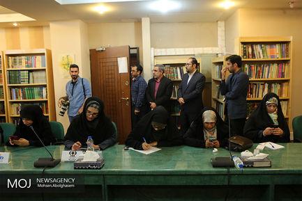 نشست خبری بیست و ششمین نمایشگاه بین المللی قرآن کریم