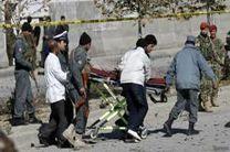 انفجار در میان تظاهرکنندگان کابلی ۱۰ کشته برجا گذاشت