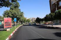آسفالت وبهسازی حد فاصل میدان امام شافعی تا میدان کوهنورد