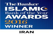 بار دیگر بانک پاسارگاد به عنوان بانک برتر اسلامی ایران انتخاب شد
