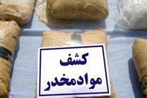 کشف بیش از ۶ تن انواع مواد مخدر در سیستان و بلوچستان