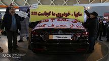 مجلس به وضعیت آشفته خودروسازی کشور رسیدگی می کند