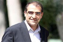 بازدید وزیر بهداشت از مرکز پزشکی تخصصی حضرت ابوالفضل در اصفهان