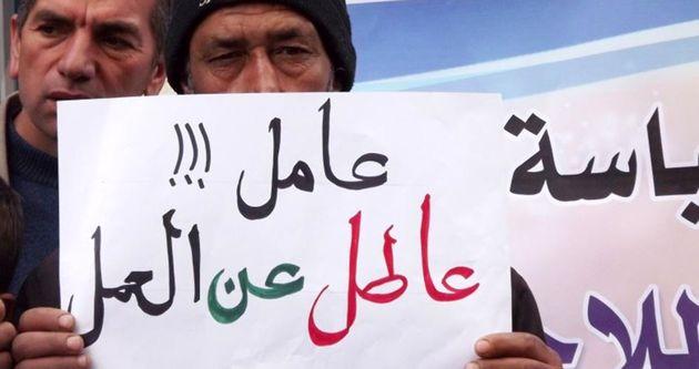 افزایش نرخ بیکاری در نوار غزه
