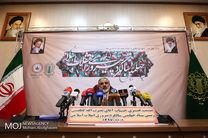 شعار مراسم چهلمین سالگرد انقلاب اسلامی اعلام شد/ افتخار به گذشته، امید به آینده