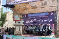 تبدیل شدن ایران به یک قدرت منطقه ای و جهانی/پیوند انقلاب اسلامی با نهضت سید الشهدا