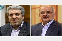 زمان برگزاری جلسه رای اعتماد به وزیران پیشنهادی مشخص شد