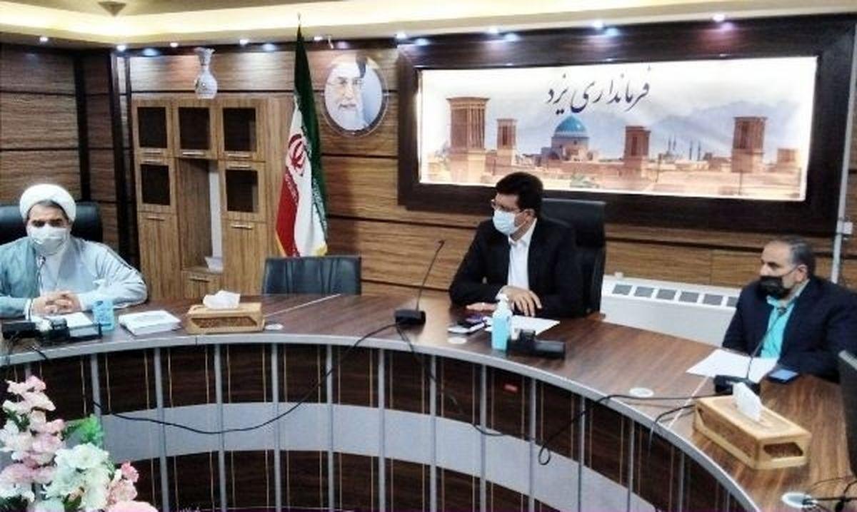 نشست ترویج و توسعه فرهنگ ایثار و شهادت شهرستان یزد با ریاست فرماندار یزد