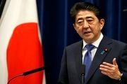 زمان معرفی نخست وزیر جدید ژاپن اعلام شد
