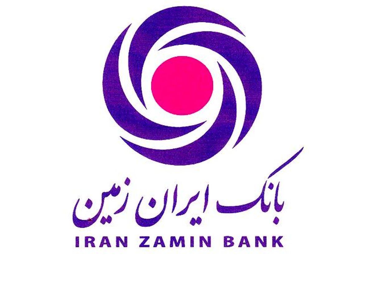 تمدید مجددکاهش ساعت کاری شعب استان کرمانشاه بانک ایران زمین