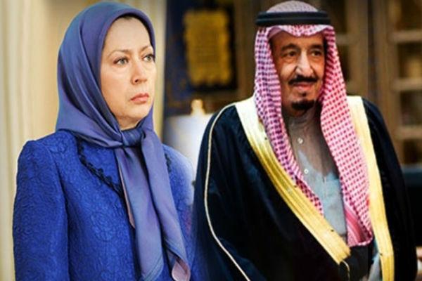 مریم رجوی باز هم دست به تحسین آل سعود زد