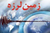 زلزله 4.5 ریشتری ایلام را لرزاند