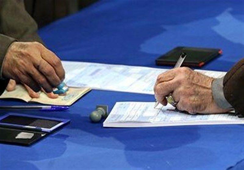 «صفحه ویژه انتخابات ۹۶» در سایت KHAMENEI.IR راه اندازی شد