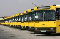 خدماترسانی رایگان اتوبوسرانی اصفهان در شبهای قدر