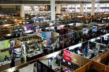 توزیع بیش از 4 هزار بن کارت از سوی بانک شهر در نمایشگاه کتاب اردبیل