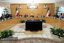 جلسه هیات وزیران به ریاست روحانی تشکیل شد