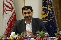 ایجاد بیش از 5 هزار و 480 طرح اشتغالزایی برای نیازمندان اصفهانی