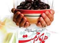 اجرای طرح همای رحمت در ماه مبارک رمضان