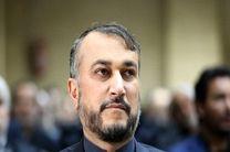 برنامه گزینه پیشنهادی وزارت خارجه برای تقویت جبهه مقاومت و دیپلماسی اقتصادی