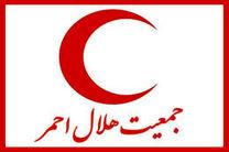 اهدای کمک ۵ میلیونی هلال احمر به ۵ تن از زلزلهزدگان کرمانشاه توسط رئیس جمهور